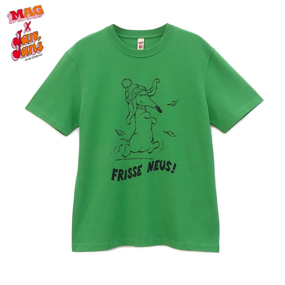 8801 Frisse Neus Lime-Green